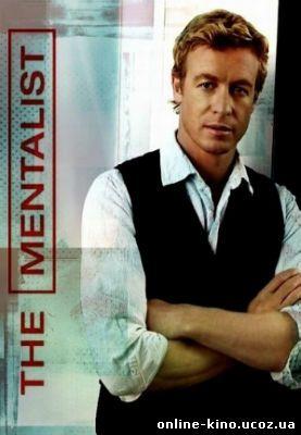 Менталист (сериал) 5 сезон онлайн в хорошем качестве