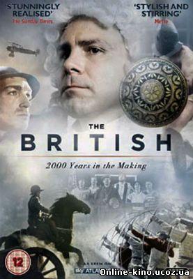 Британцы (сериал) 1,2,3,4,5,6,7 серия смотреть онлайн бесплатно