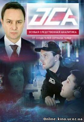 «Смотреть Прямой Эфир Канал Ю Россия» / 2012