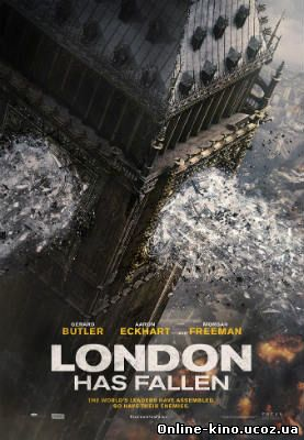 Падение лондона (2015).