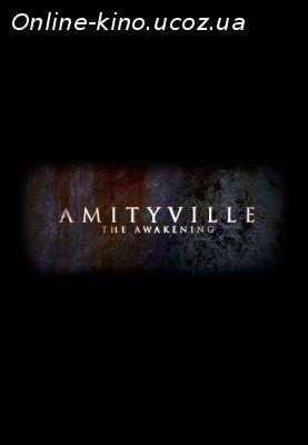 Ужас Амитивилля: Утраченные записи смотреть онлайн бесплатно