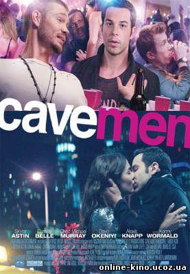 Любовь, секс и Лос-Анджелес кино онлайн в хорошем качестве