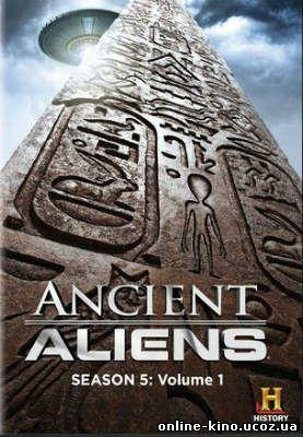 Древние пришельцы кино онлайн в хорошем качестве