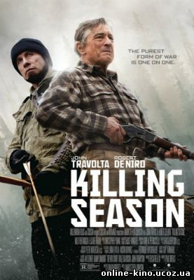 Сезон убийц кино онлайн в хорошем качестве