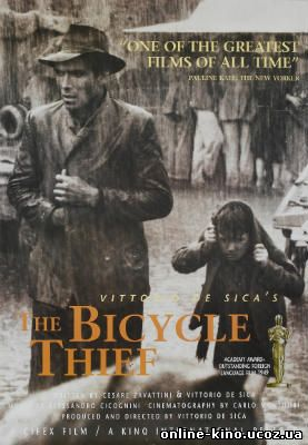 Похитители велосипедов кино онлайн в хорошем качестве