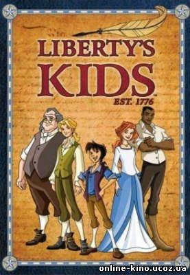 Дети свободы (сериал) смотреть онлайн фильм бесплатно,кино