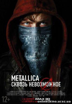 Metallica: Сквозь невозможное кино онлайн в хорошем качестве