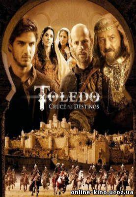 Толедо (сериал) онлайн в хорошем качестве